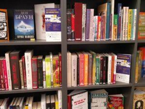 Ukraincy w bibliotece