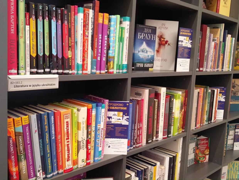 Ukraińska półka w bibliotece