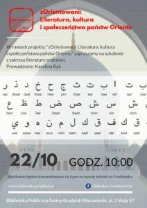 Literatura arabska