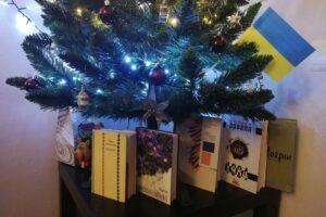 Ukraińcy w bibliotece www