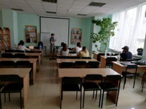 sala do nauki w bibliotece w Dnieprze